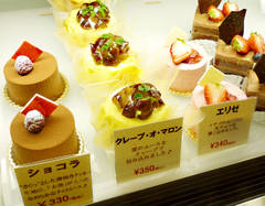 Chocolat 〜ショコラ〜