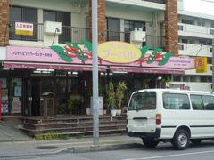 花の店 ブーバル