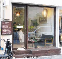 charm hair studio