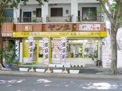 ヤング 松島店