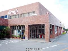 Jimmy's ジミー那覇店