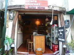 チャタンコーヒー 沖縄