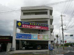 ニホクリ ハンビー店