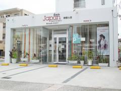 Japan hair 新都心店