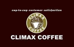 CLIMAX COFFEE サンエー那覇メインプレイス店