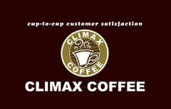 CLIMAXCOFFEE  サンエーしおざきシティ店