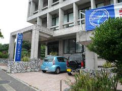 沖縄スパアカデミー