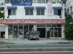 フラハワイ沖縄店