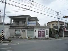 翁長洋子箏曲院