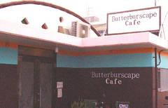 Butterburscape バターバースケイプ