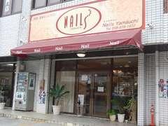 Nails・Yamauchi小禄店(ネイルズヤマウチ)