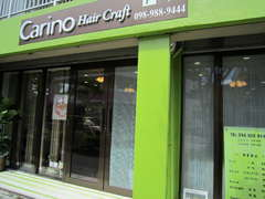 Hair Craft Carino