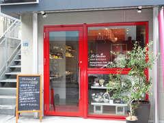 la cucina ラ クッチーナ 松尾店