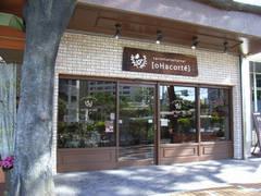 [oHacorte] オハコルテ 松尾店