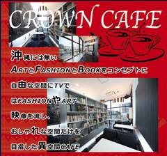 HI-CROWN Cafe