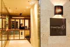 Grand Spa 首里-SUI-