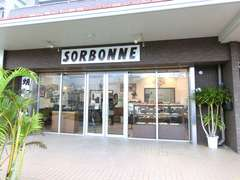 ソルボンヌ
