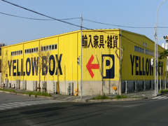 YELLOW BOX