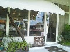 RAINBOW WATER レインボーウォーター 大山店