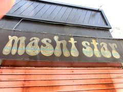 ハンドメイド&セレクトショップ masht star マシットスター