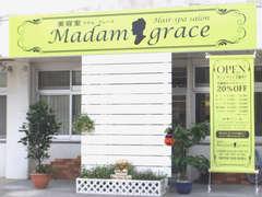 MADAM GRACE マダム・グレース