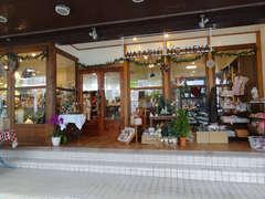 私の部屋 沖縄店