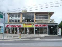 神里自転車店|沖縄 バイク 販売店