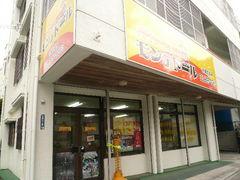モンテドール沖縄営業所
