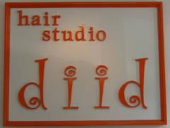 hair studio diid