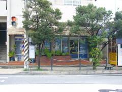 ホープ理容館
