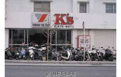 バイクショップ K's