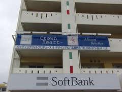 クラウンハート沖縄