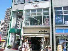 ブルームK2/浮島店