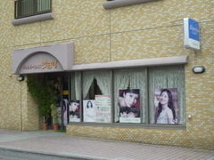 ジョイ化粧品店