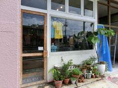 JEAN  ジーン 宜野湾店