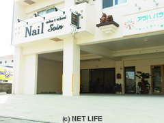 Nail salon & school soin