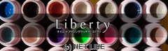 ネイル+アイシングクッキー サロン&スクール Liberty