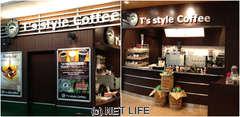T's style Coffee 首里りうぼう店
