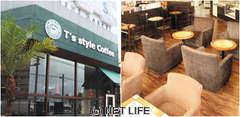 T's style Coffee 小禄店