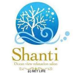 Ocean view relaxation salon Shanti