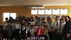 Sun Music School