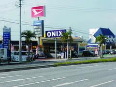 ナカダ自動車商会|沖縄 中古車 販売店