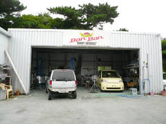 BANBAN瑞慶覧店 工場