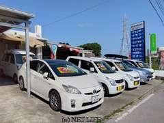 株式会社 E-ステップ|沖縄 中古車 販売店