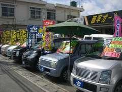 西平オート|沖縄 中古車 販売店