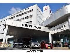 琉球三菱自動車販売(株)クリーンカー琉球