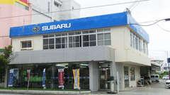 新沖縄スバル 具志川店
