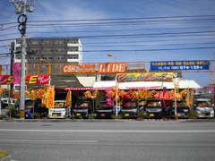 カーサポートHIDE|沖縄 中古車 販売店