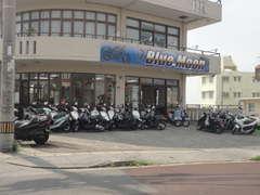 ブルームーン|沖縄 バイク 販売店