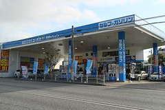 給油所を併設しております。お車のご購入、下取でガソリンが大特価!最大99円引きです!